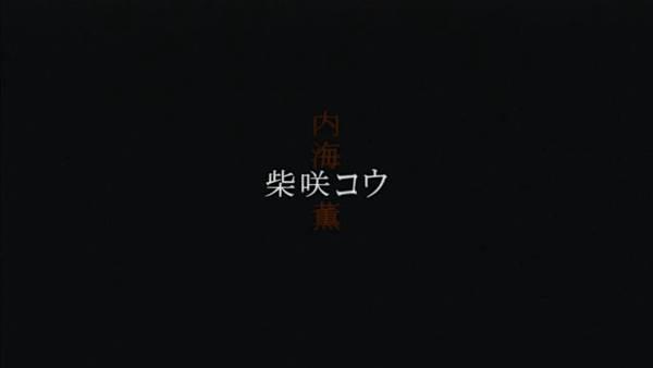 (ドラマ)ガリレオ 第01話02