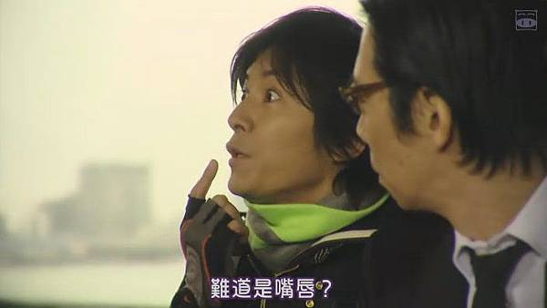 [SUBPIG][Ikemen Sobaya Tantei ep02][10-55-56].JPG