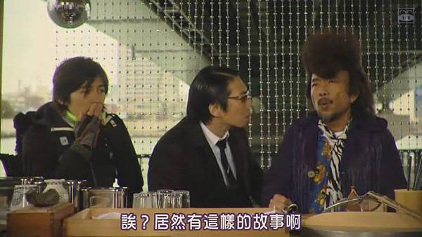 [SUBPIG][Ikemen Sobaya Tantei ep02][11-05-09].JPG