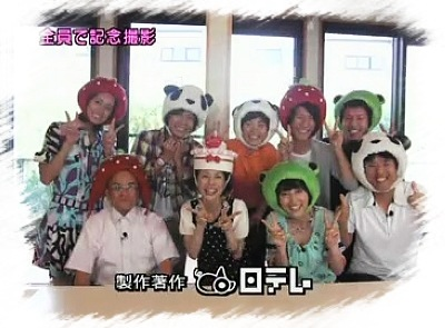 oshareism 2009 8 16 久本雅美