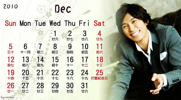 月曆1012.jpg