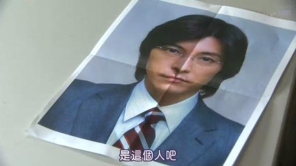 [SUBPIG][Yako no Kaidan ep02][(012829)09-52-55].JPG