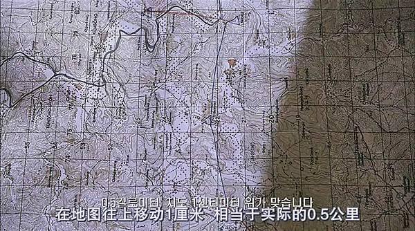 2011韓-고지전.高地戰[(006220)19-08-21].JPG