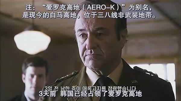 2011韓-고지전.高地戰[(006450)19-08-36].JPG