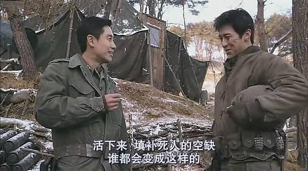 2011韓-고지전.高地戰[(033219)01-43-20].JPG