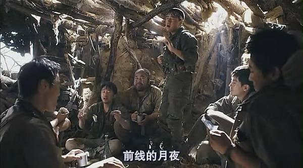 2011韓-고지전.高地戰[(108616)20-00-13].JPG
