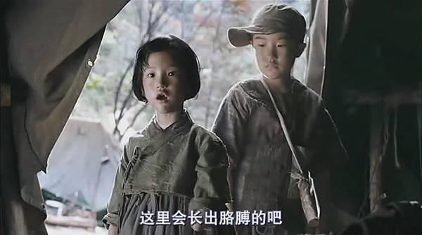 2011韓-고지전.高地戰[(127706)20-12-25].JPG