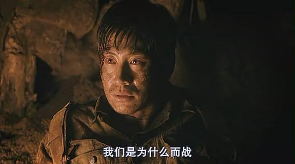 2011韓-고지전.高地戰[(224795)03-11-06].JPG