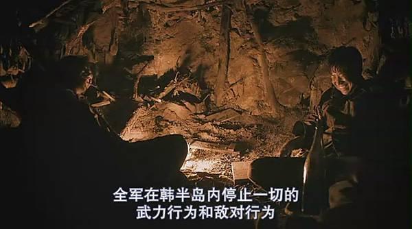 2011韓-고지전.高地戰[(226607)03-17-29].JPG