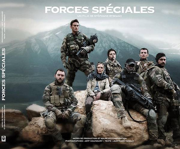 Special-Forces-2
