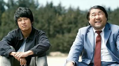 [开心鬼上身].Hello.Ghost.2010.DVD-RMVB-YYeTs_韩剧精灵原创翻译_2012329224317