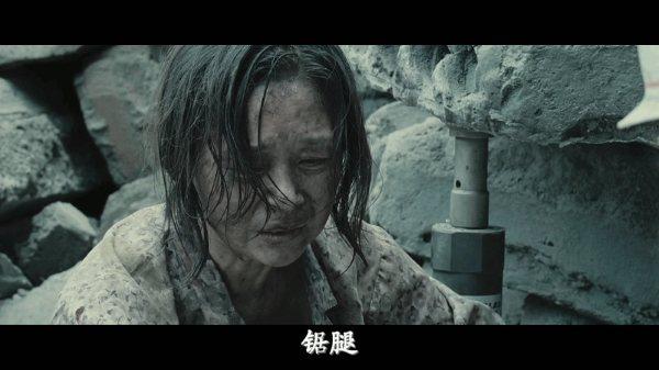 bbs.cnscg.com@唐山大地震c.jpg