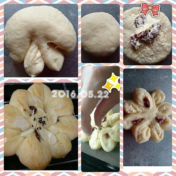 菊花造型麵包整型