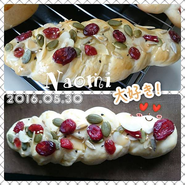 蔓越莓堅果麵包