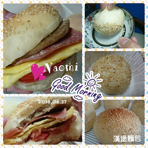 自製漢堡麵包