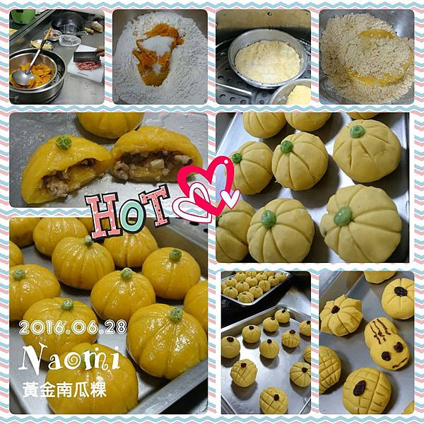 黃金南瓜粿