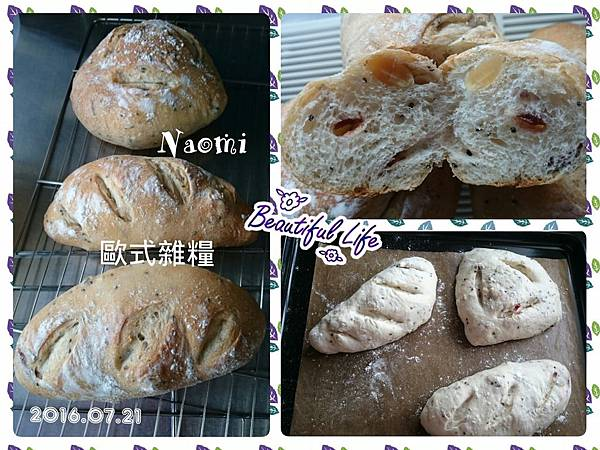 歐式雜糧麵包