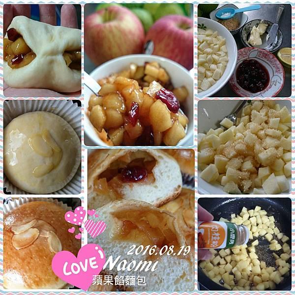 蘋果蔓越莓麵包