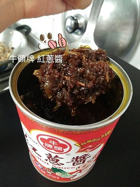 牛頭牌紅蔥醬~好吃食物的最佳調味!!!