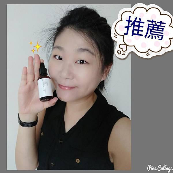 霈研PHAIRIENCE-18美肌嫩白露~♫