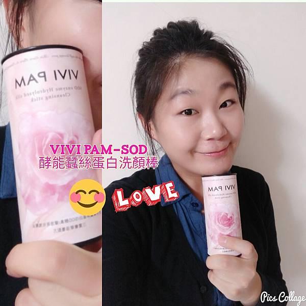 VIVI PAM-SOD酵能蠶絲蛋白洗顏棒