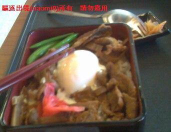 義大_午餐01