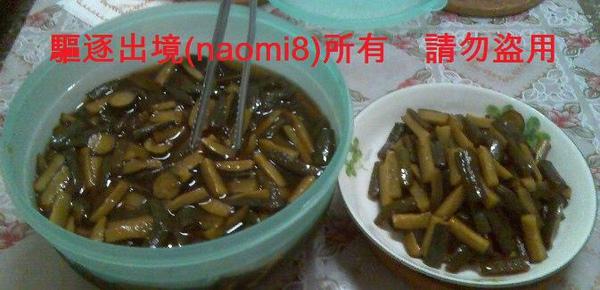 醃黃瓜01