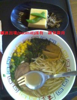 義大_午餐02