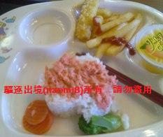 義大_午餐03