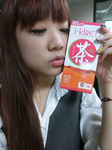 iiKirei東の美人茶