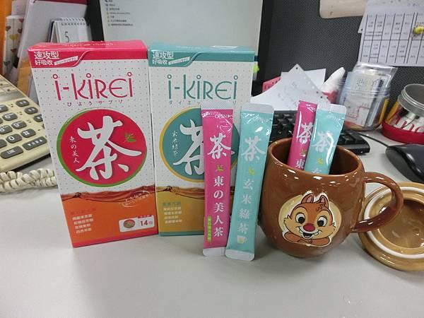 iKirei 東の美人茶 食策代謝玄米綠茶2