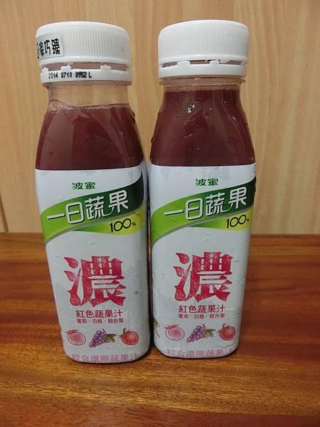 波蜜果菜汁.JPG