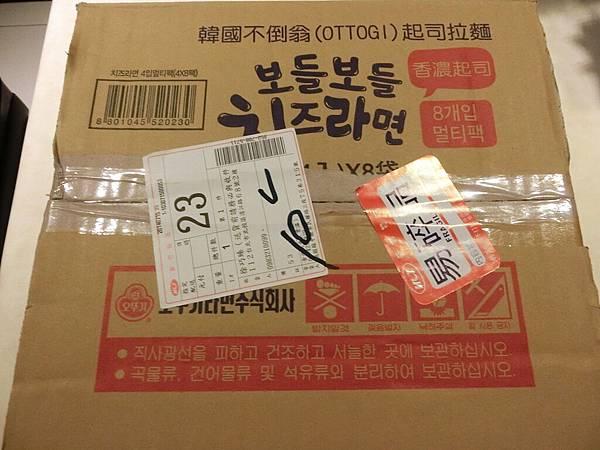 韓國不倒翁拉麵