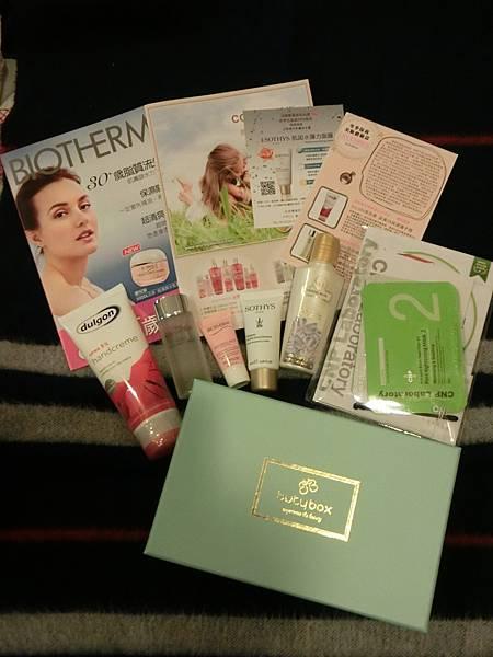 美妝體驗盒