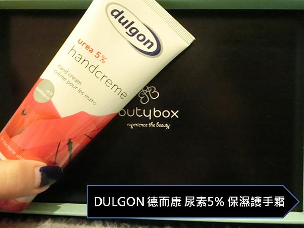 DULGON 德而康 尿素5% 保濕護手霜