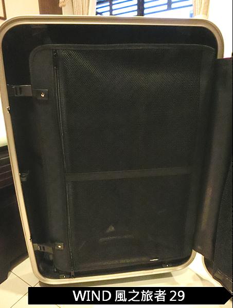 行李箱評價