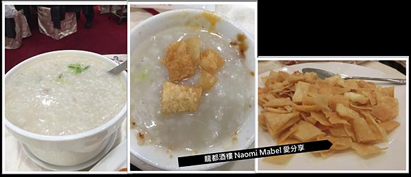 中山 聚餐 推薦