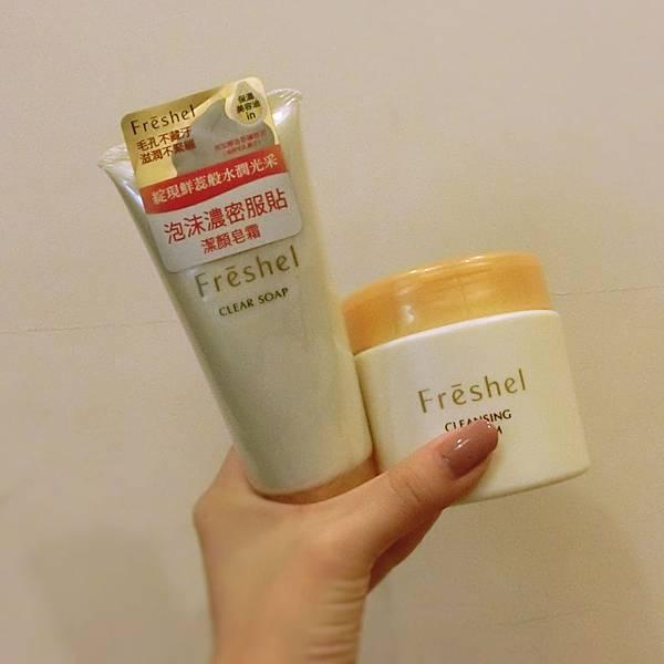 膚蕊Freshel 卸粧按摩霜 濃密泡沫皂霜