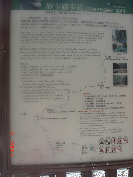 DSC00156.jpg