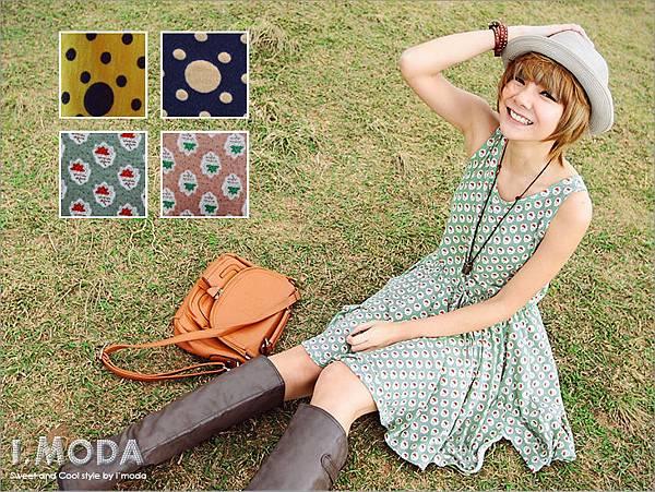 幾何圖紋背心連身小洋裝-綠色(35)