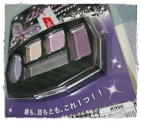 鑽石眼影&眉粉(紫色).JPG