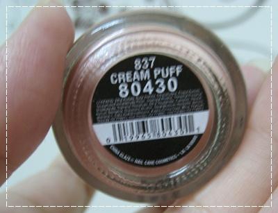 China Glaze 80430 奶油鬆餅_01.JPG