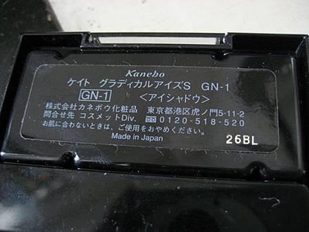IMG_6376.JPG