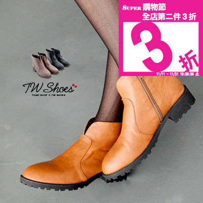 靴子【台灣鞋網】側拉鍊素面短靴‧3色.jpg