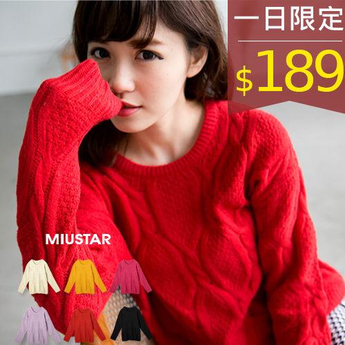 【一日價$189】Miu-Star 多色前麻花圓領針織衫毛衣(共6色)秋品【NK20E602】預購.jpg
