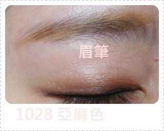 1028藝術家謬思美眉畫筆.JPG