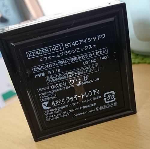 DSC_0795.JPG