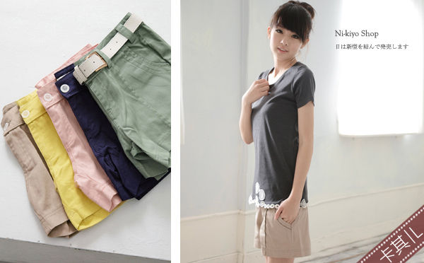 雙弧線口袋短褲 附皮帶-特 (卡其L).jpg