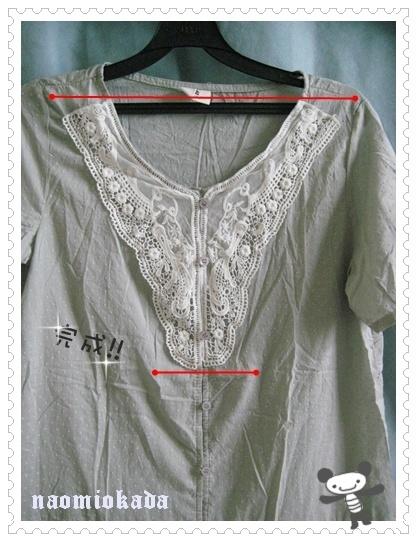 前鏤空編織蕾絲 點點織紋 短袖洋裝-OK.JPG