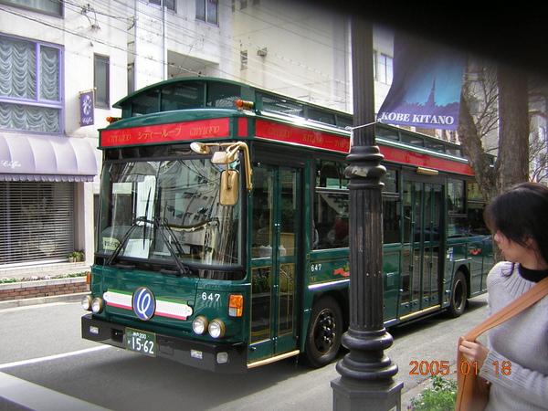 095.0118神戶觀光巴士.JPG